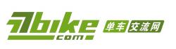 77bike单车交流网