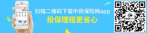 中民APP图片
