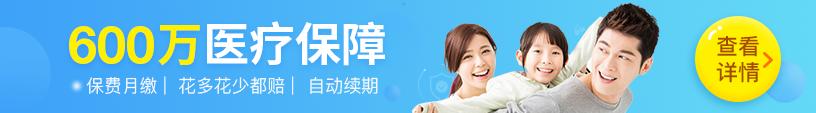 中民保险网优惠推荐